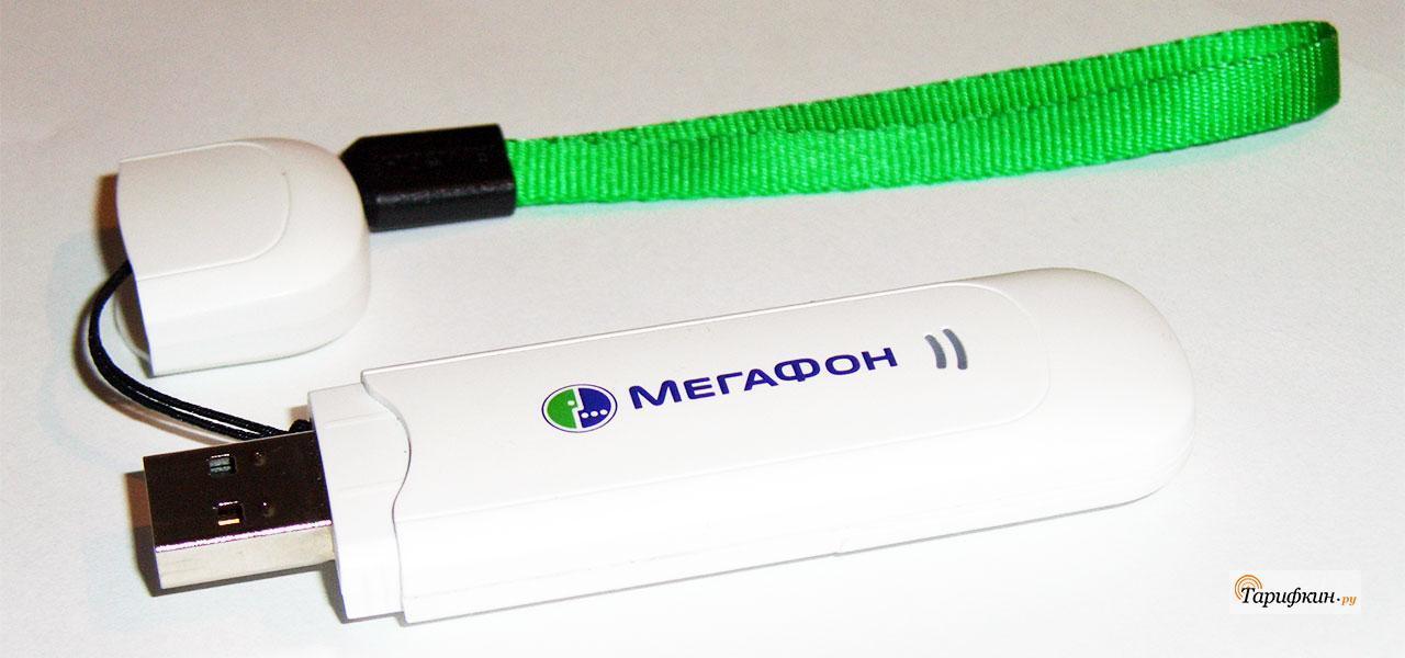 Правильная настройка модема МегаФон