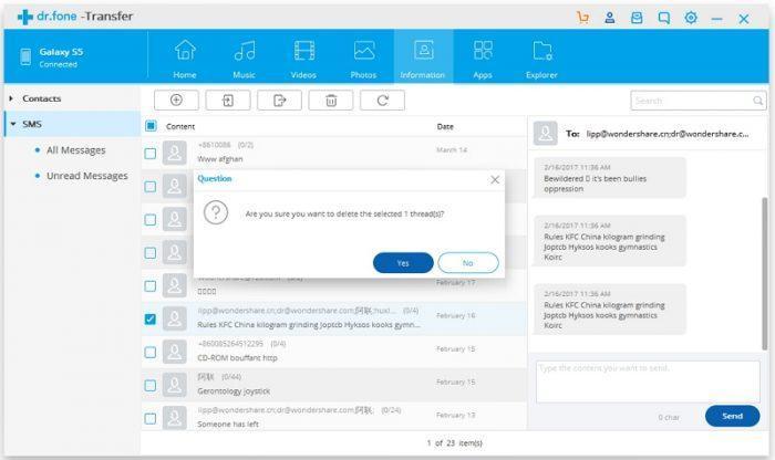 удаление смс-сообщений при помощи приложений