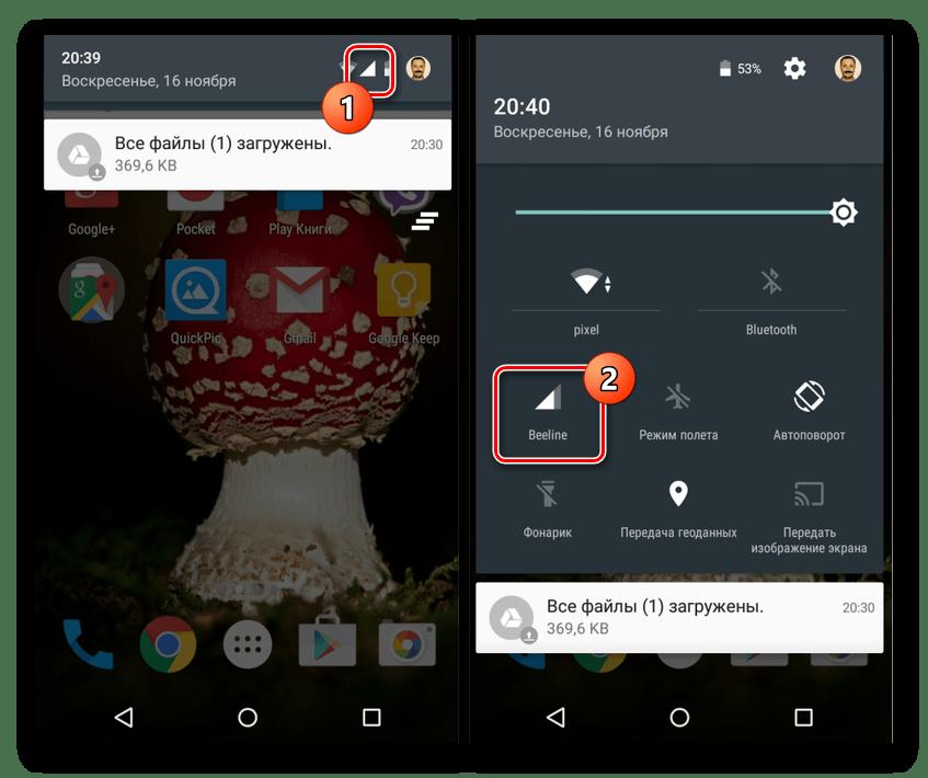 Просмотр уровня сигнала на панели уведомлений на Android