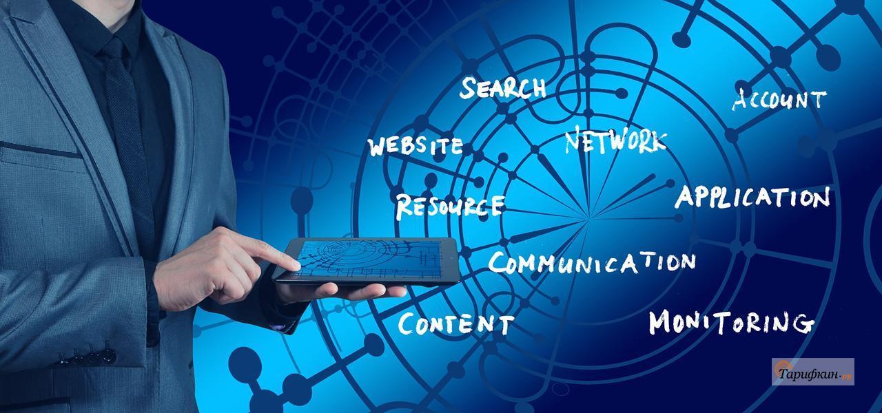 Проверка подключения домов к интернету от Ростелекома