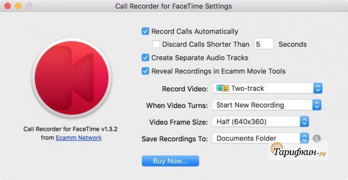 Запись через Mac