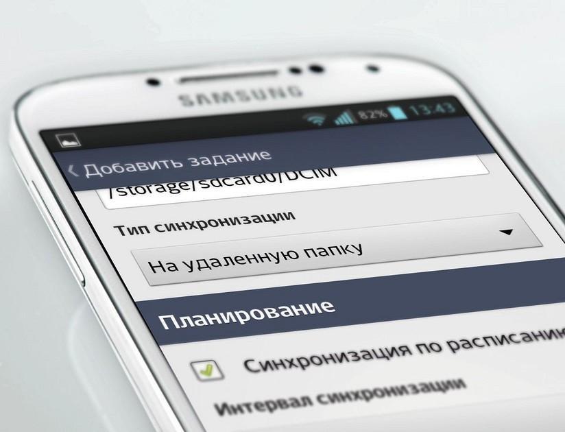 Как синхронизировать телефон с гугл-аккаунтом