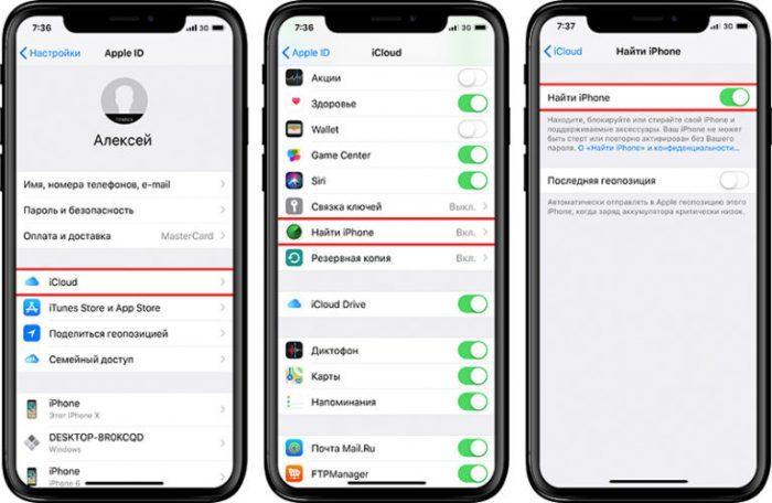 Восстановление iPhone через iTunes