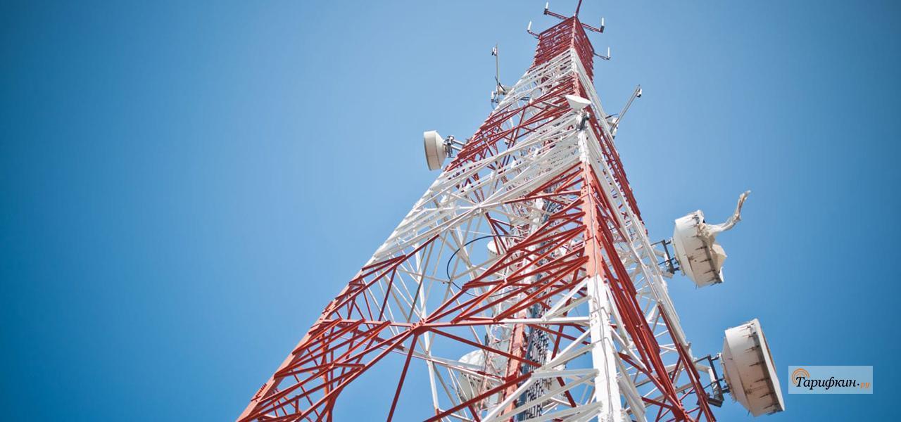 Российские операторы существенно улучшили покрытие своих сетей