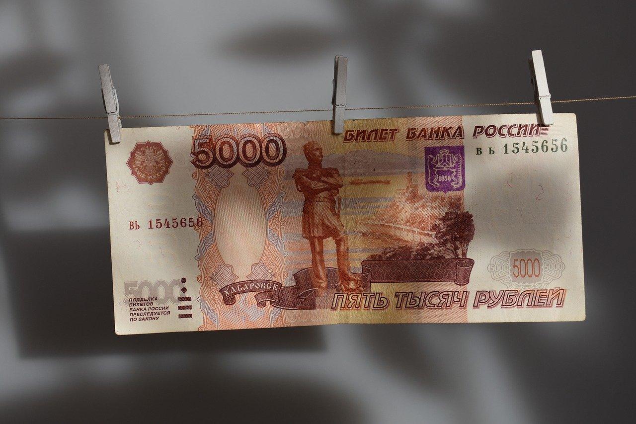 Как распознать фальшивые 5000 рублей