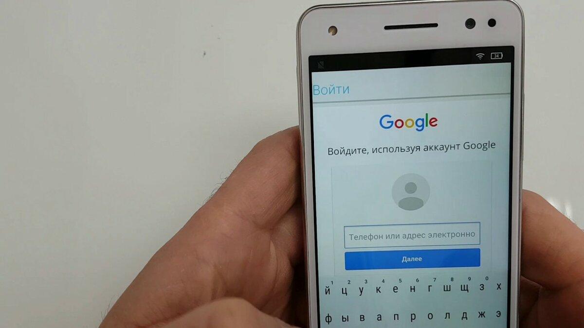 Как разблокировать телефон через аккаунт Гугл