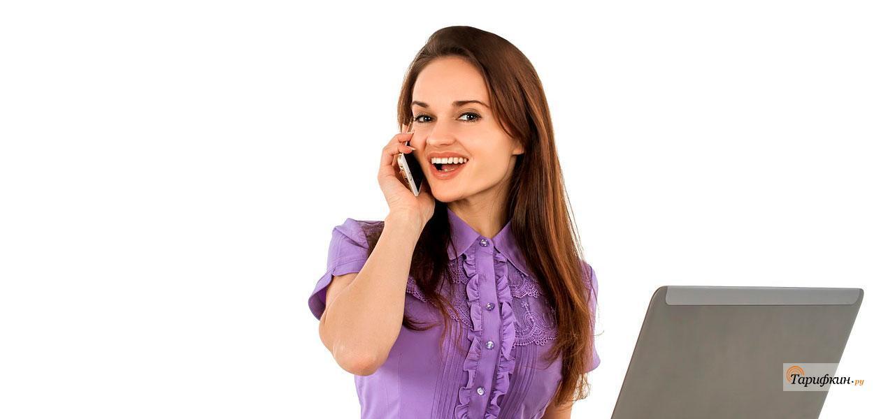 Сервисная служба МТС — номер телефона