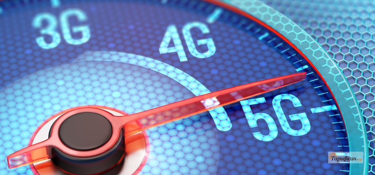 Сети 5G угрожают здоровью человека