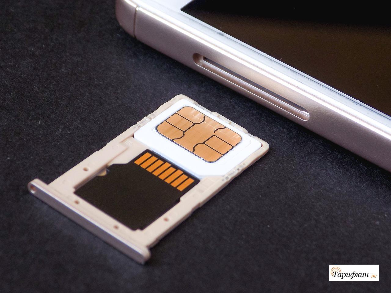 Сколько стоит и как купить сим-карту DrimSim