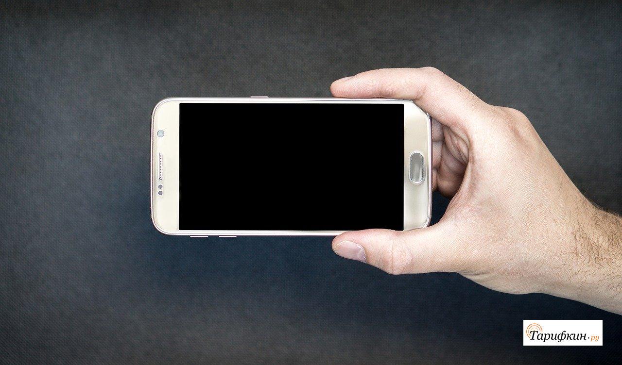 Как проверить телефон на подлинность