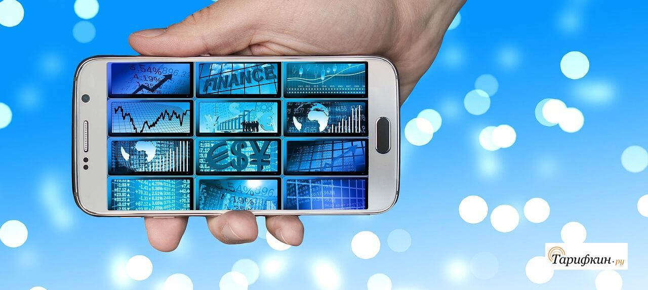 Обзор биржи Теле2 по продаже и покупке минут, СМС и гигабайт