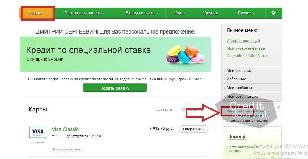 Как регистрировать SMS-шаблон
