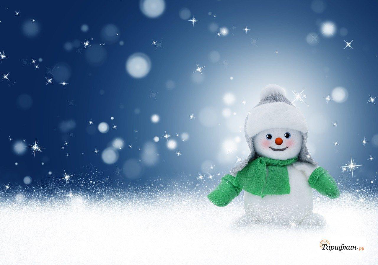 Ростелеком запустил новогодний тариф «Для праздников» и дарит месяц подписки на популярные фильмы и сериалы