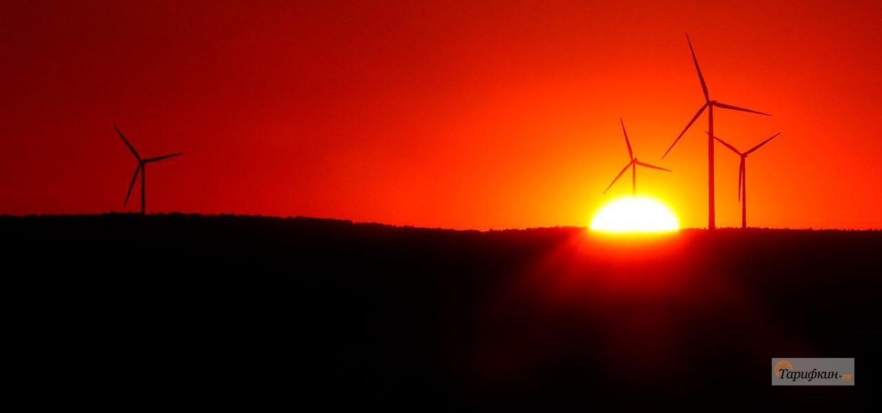 Тариф «Red Energy» от МТС