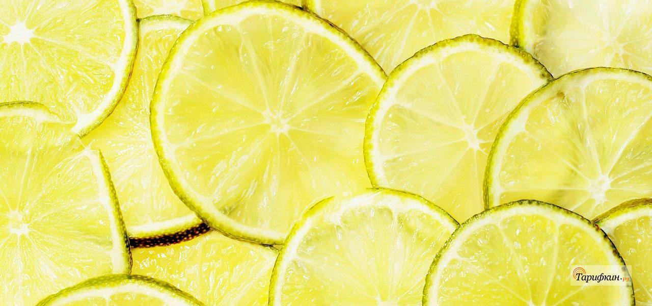 Тариф «Желтый» Tele2