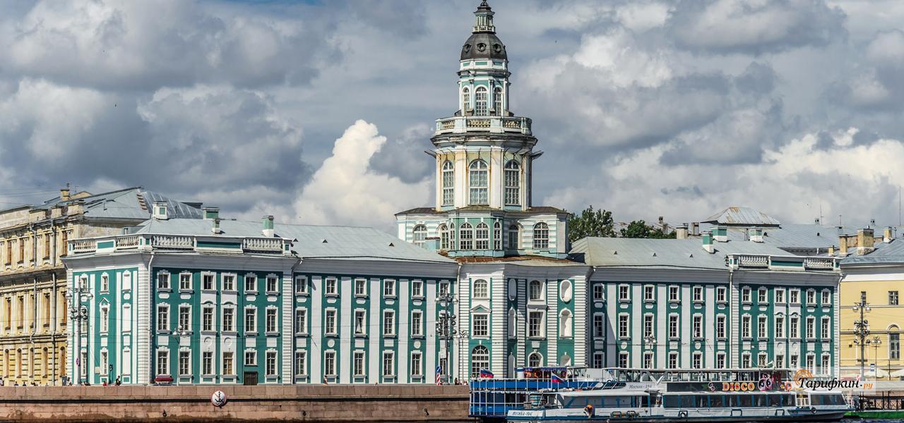 Тарифные планы на услуги связи от Ростелекома в Санкт-Петербурге