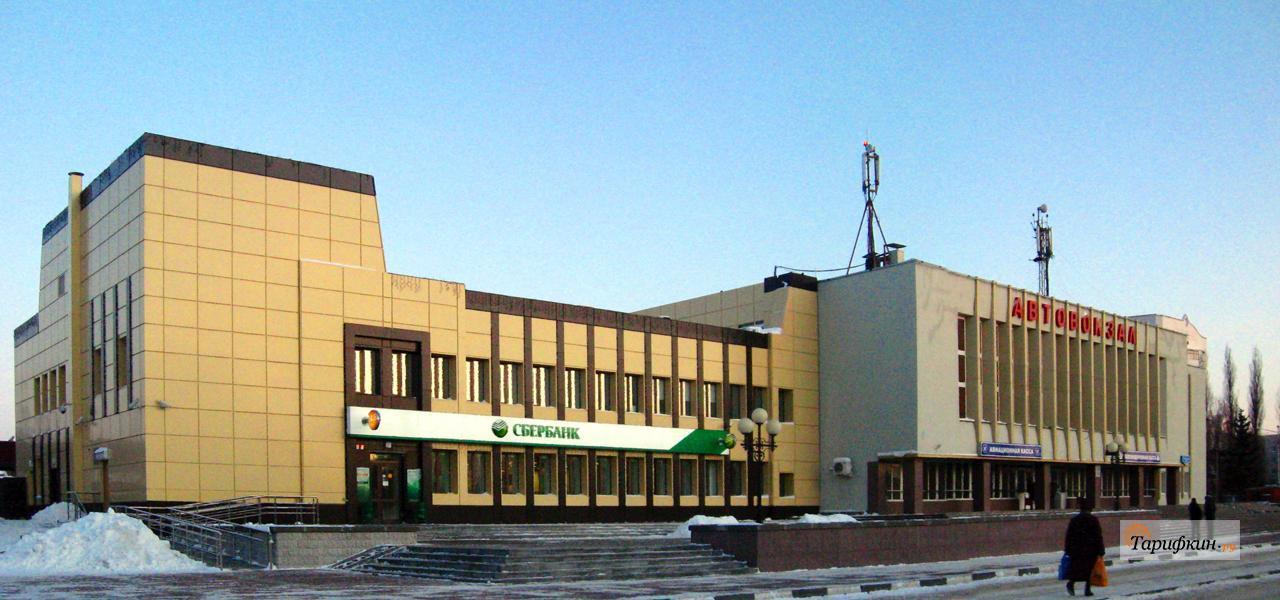 Тарифные планы Ростелекома для абонентов из Белгорода и Белгородской области