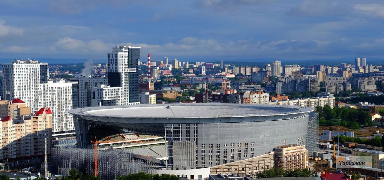 Тарифные планы Ростелекома в Екатеринбурге и Свердловской области