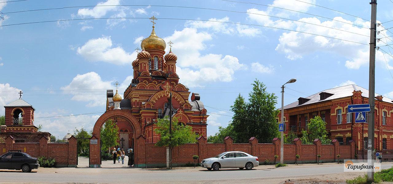 Тарифные планы Йота в Астрахани и Астраханской области