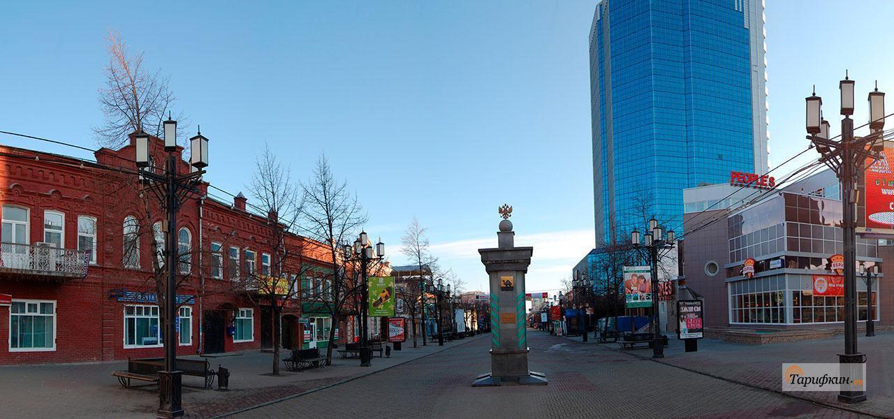 Тарифные планы Йота в Челябинске для различных устройств