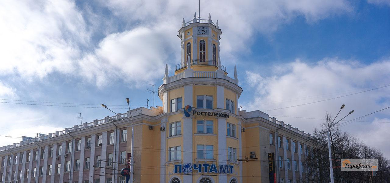 Тарифные планы Йота в Кемерово и Кемеровской области