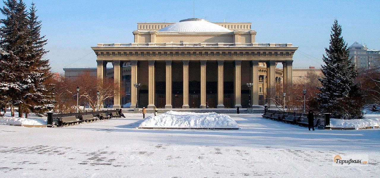 Тарифные планы Yota в Новосибирске и Новосибирской области