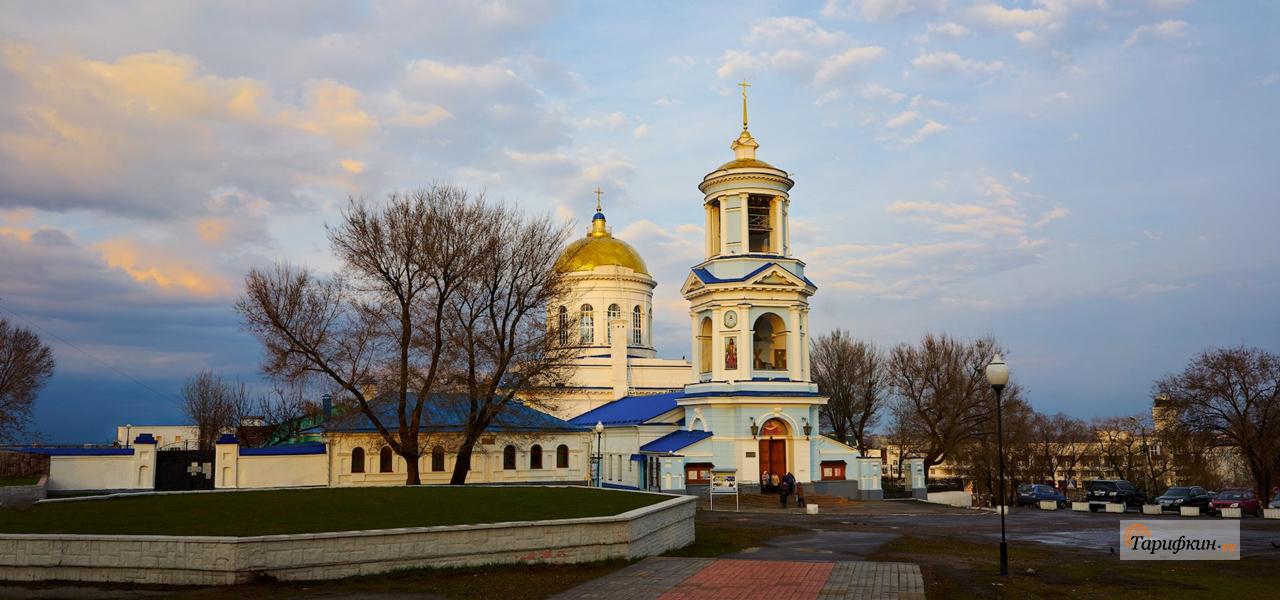 Тарифы Yota в Воронеже и области