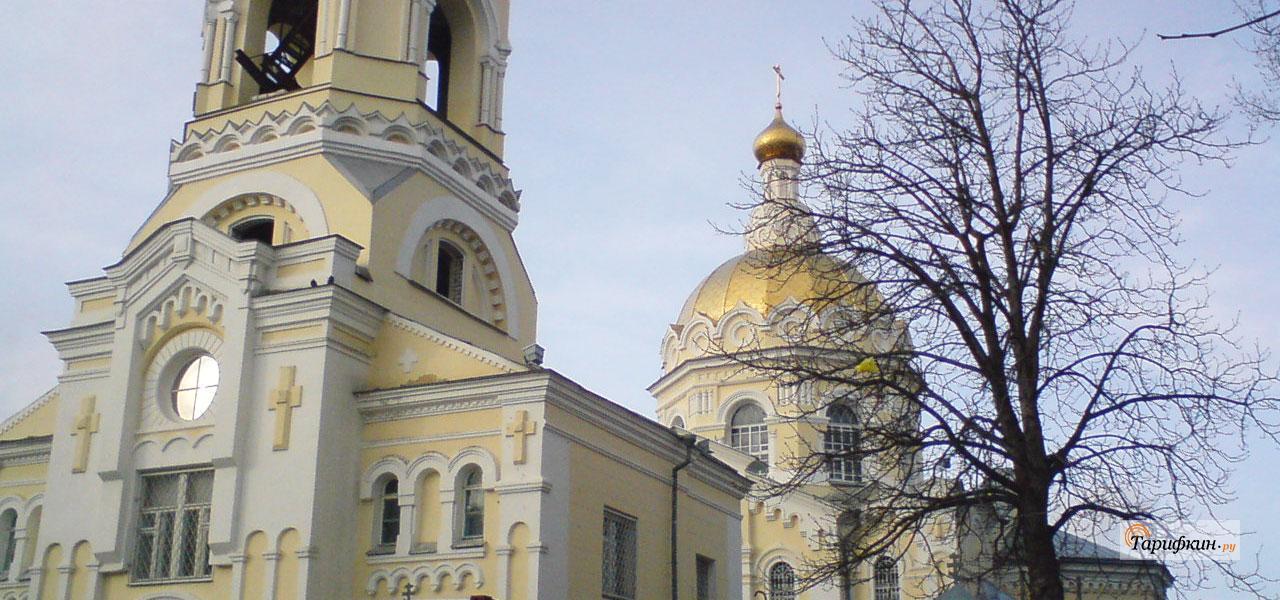 Тарифы Йота для Ставрополя и Ставропольского края
