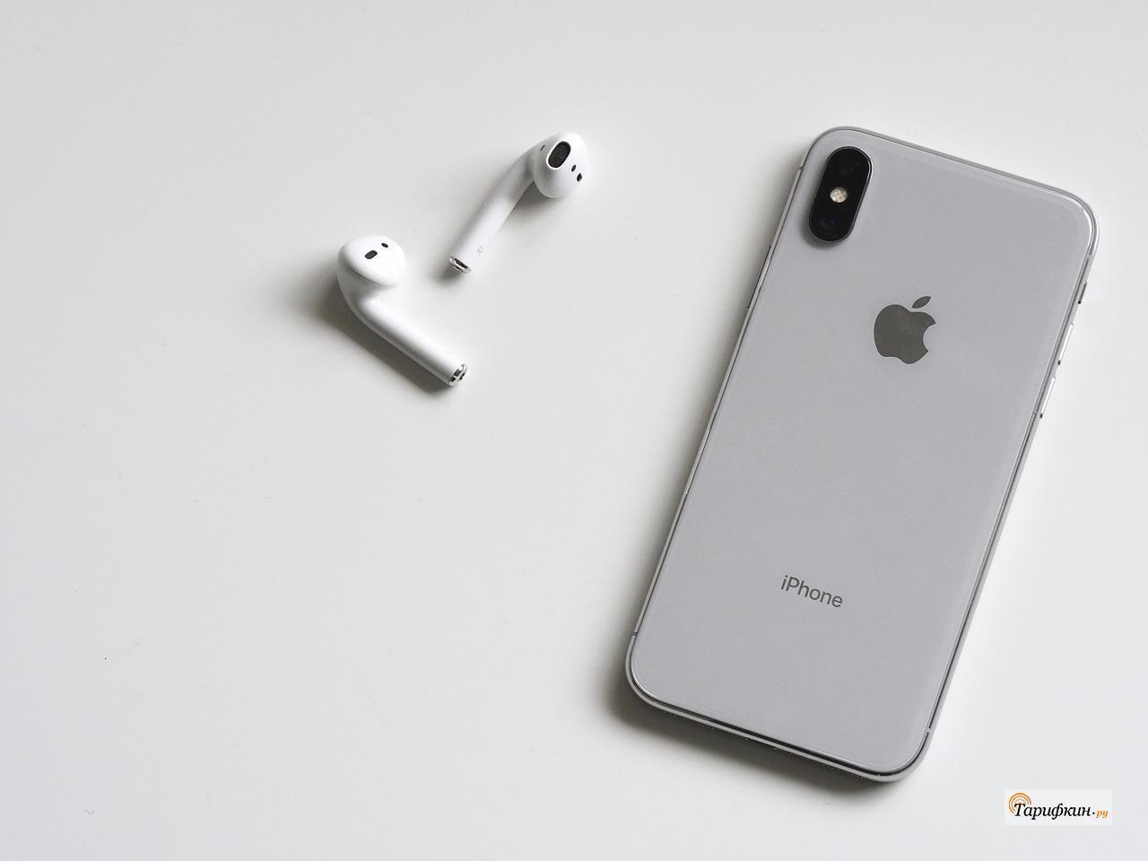 Почему людям старше 40 лет необходим iPhone