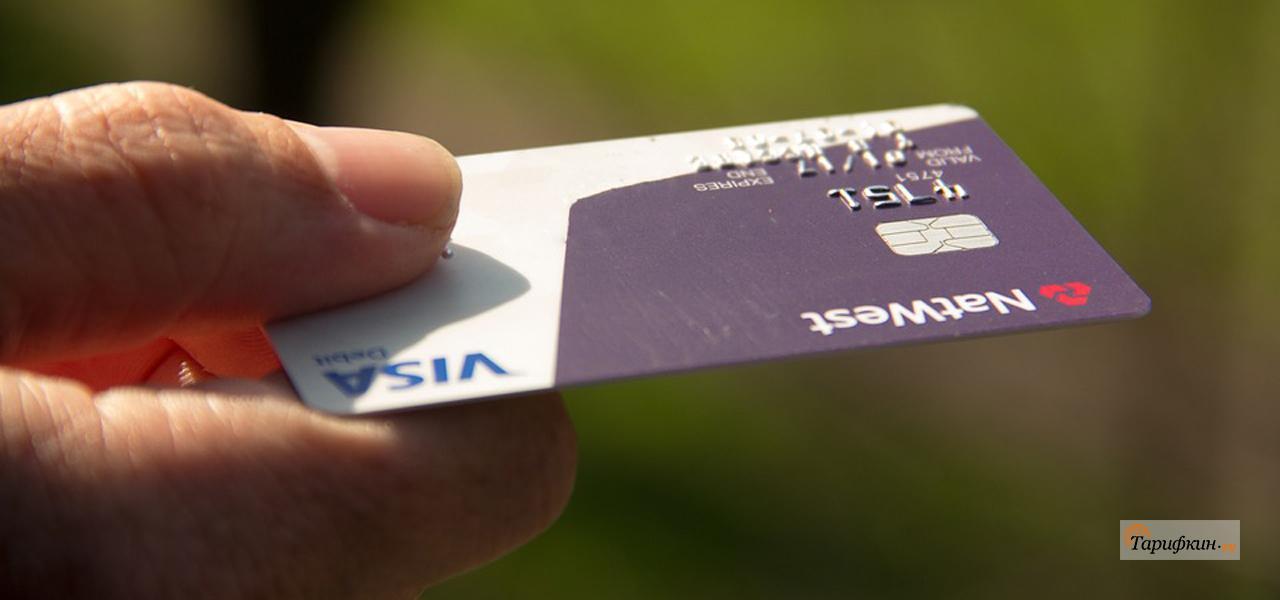 Теле2 запустил безлимитный интернет для держателей карт Visa