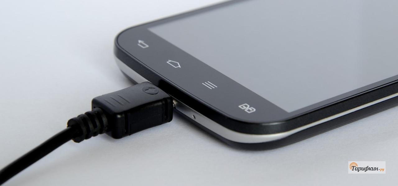 Телефон не заряжается от зарядки — что делать