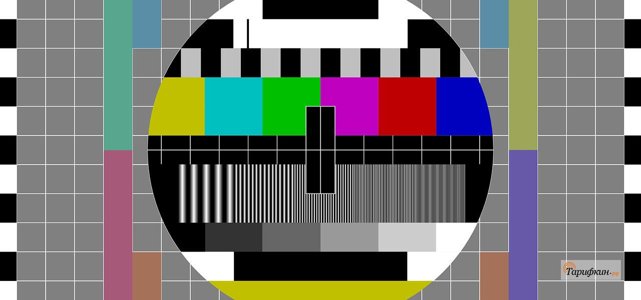 Россиянам в зонах без «цифры» придётся перейти на спутниковое ТВ