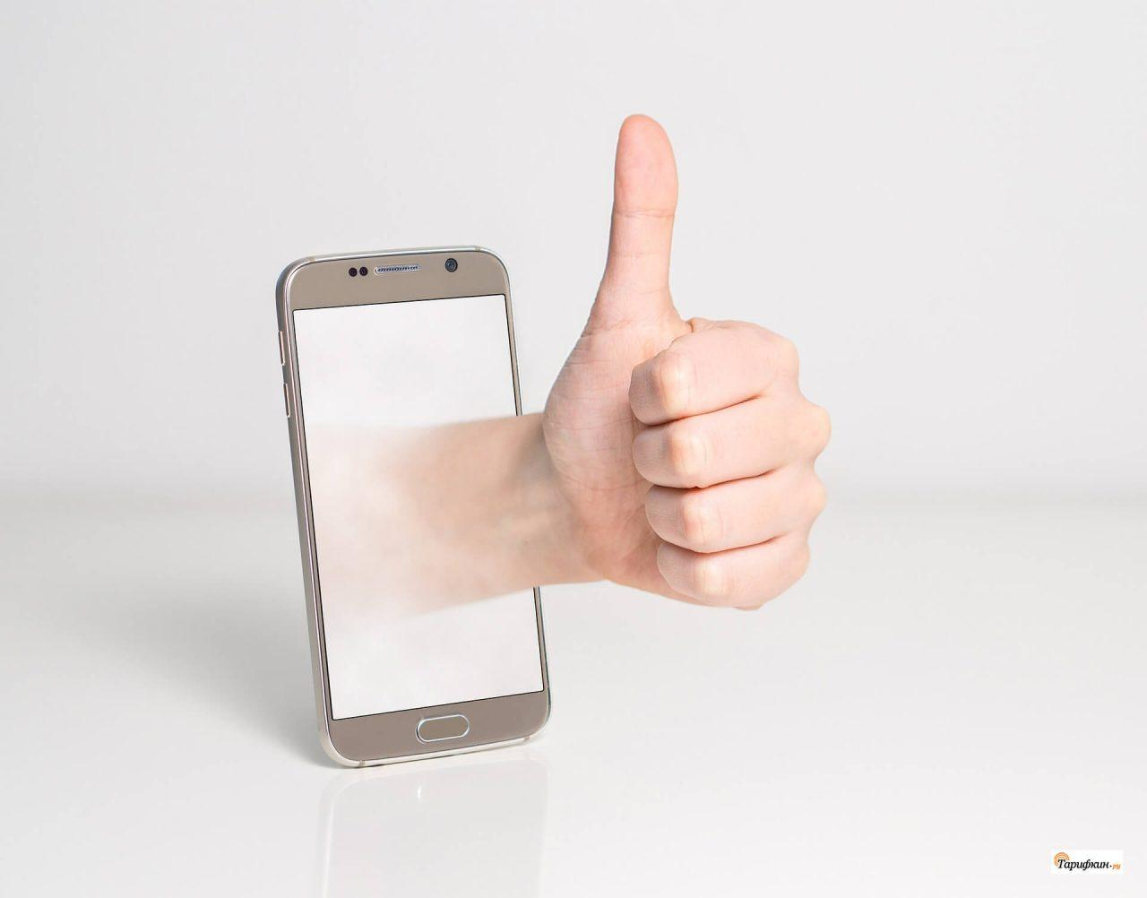 Тест: насколько вы разбираетесь в мобильных технологиях