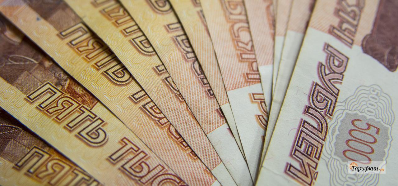 Тинькофф разыгрывает 100 тысяч рублей