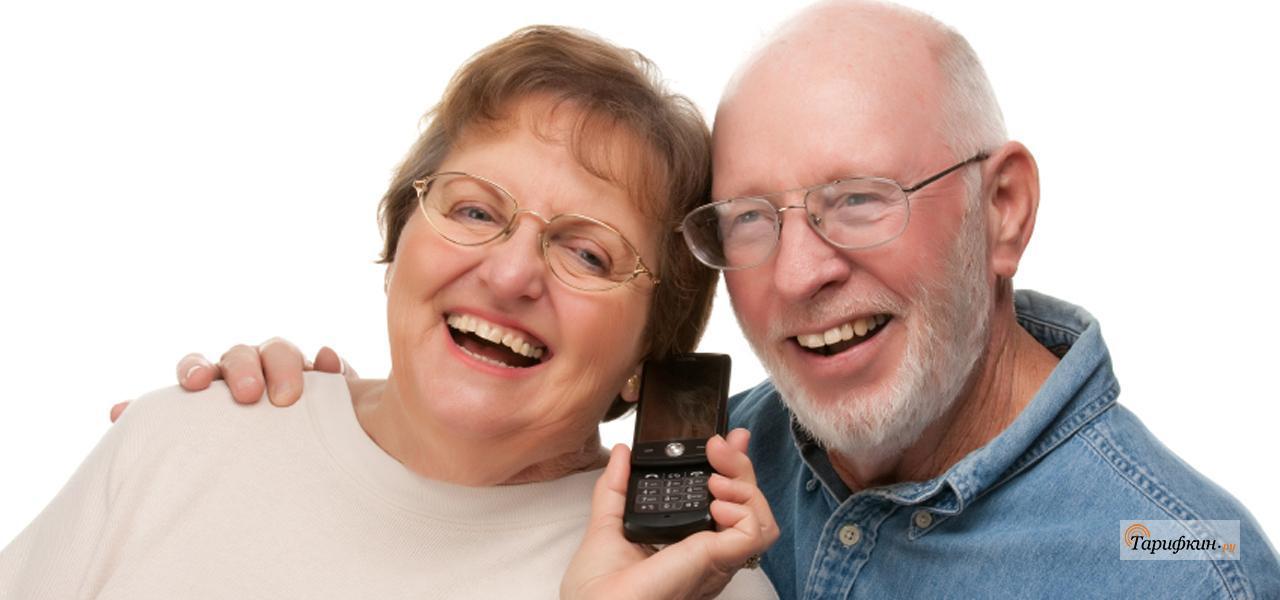 Топ-7 телефонов для пожилых людей