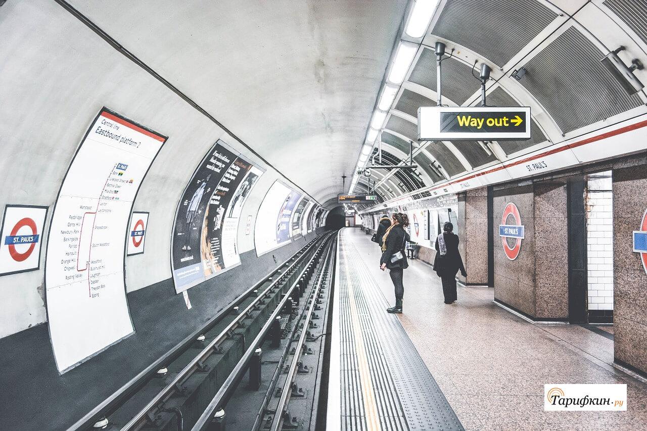 В московском метро запускают безопасный Wi-Fi, но только для владельцев айфон