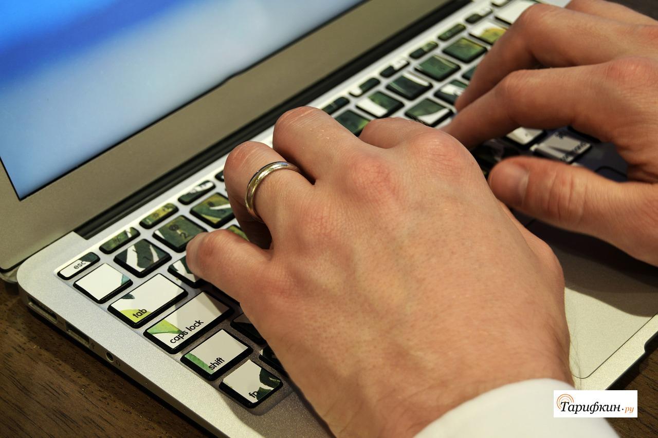 Билайн дарит 20% скидку на интернет и ТВ