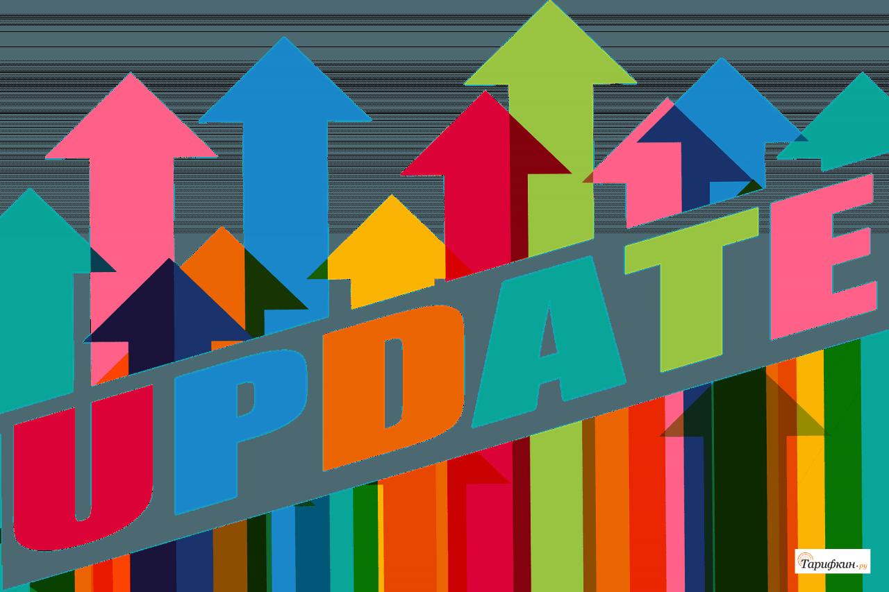 МТС ввел новые правила — выгодное обновление тарифа по желанию абонента