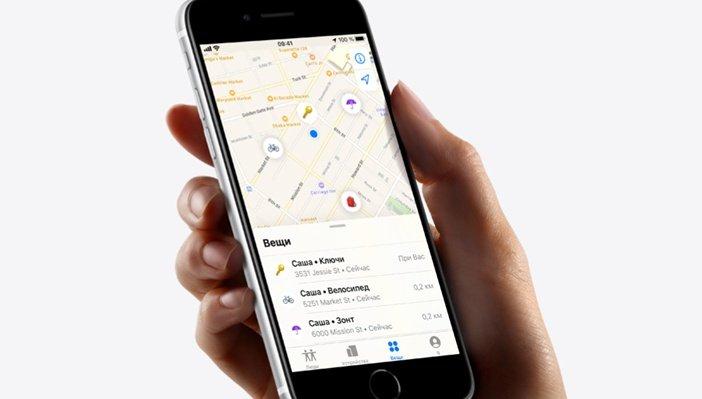Управление AirTag через iPhone