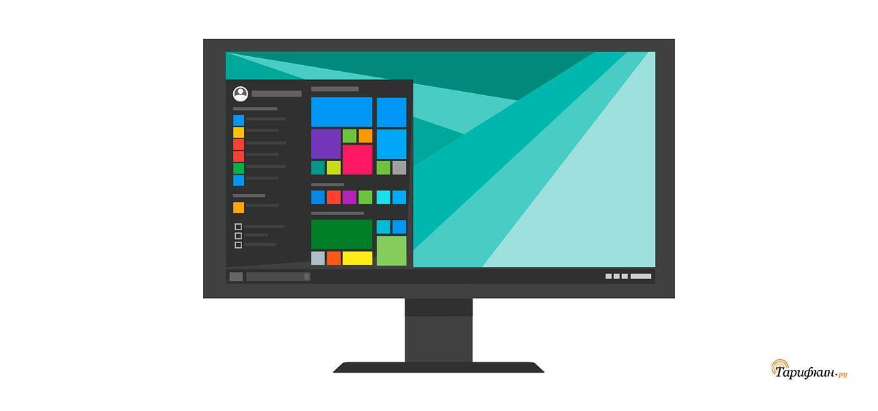 Управляющие приложения Йота для Windows и других ОС
