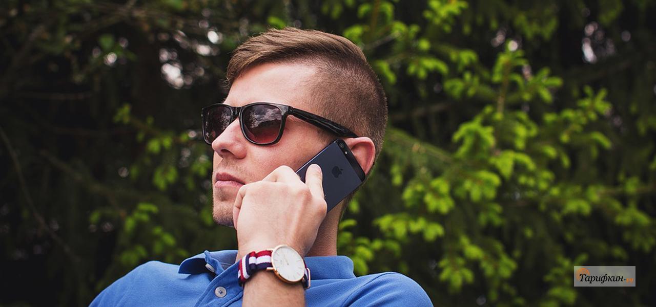 Услуга «Кто звонил+» от МегаФона станет платной