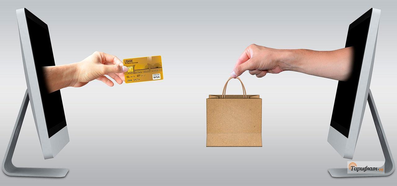 Как получить кредит доверия