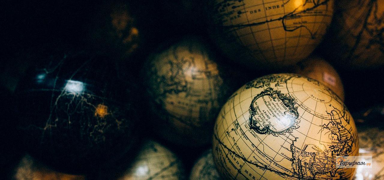 Теле2 поднял стоимость звонков в Беларусь до международных