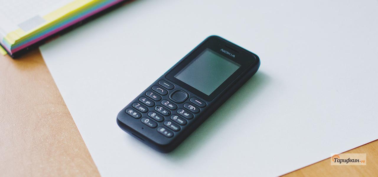 В мире становятся популярными простые телефоны без интернета