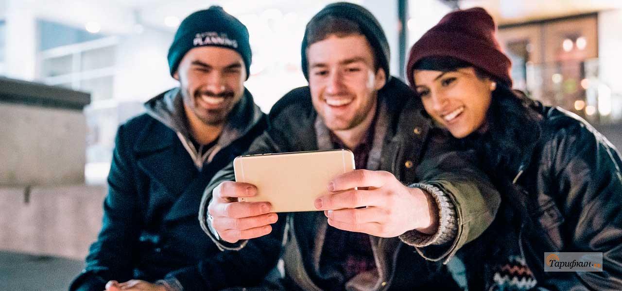 Видеозвонок на Мегафоне — стоимость, условия использования