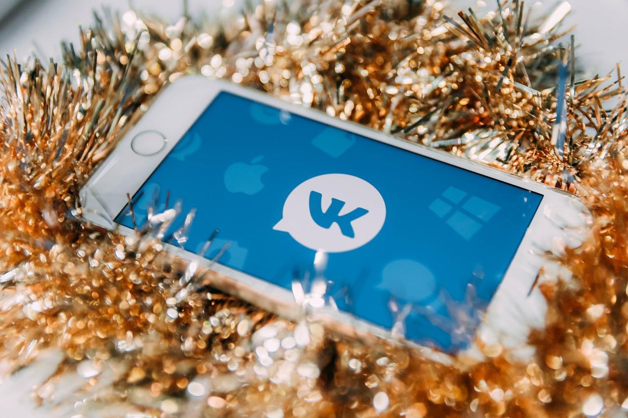 Как по телефону найти человека в ВКонтакте