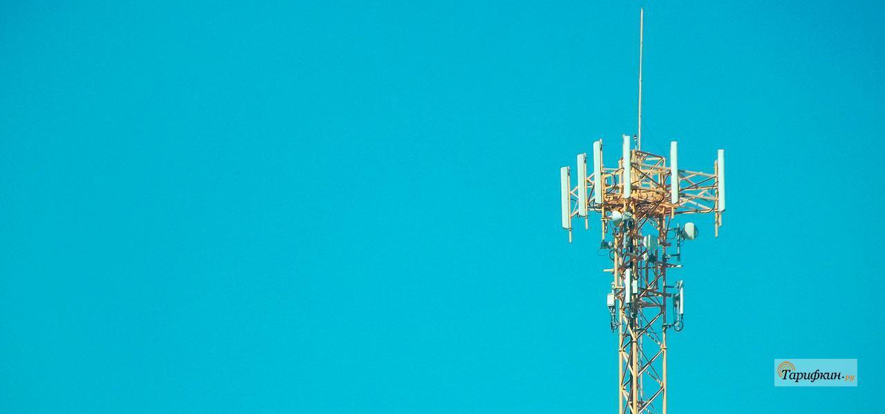 Все о 4G от МТС