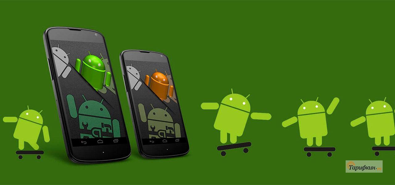 Все версии Android