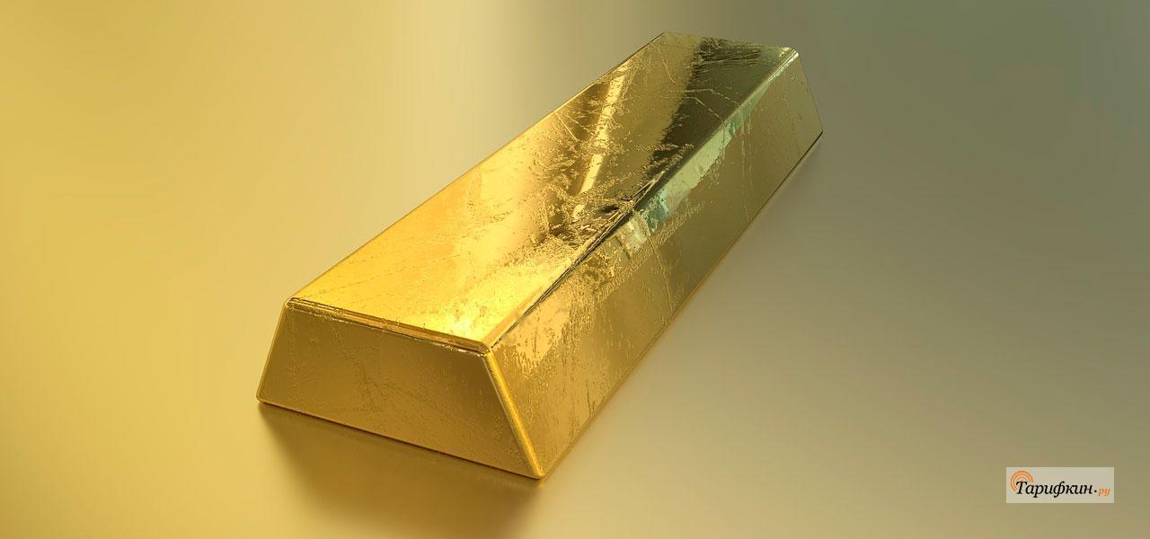 Выбираем и покупаем золотой номер МТС
