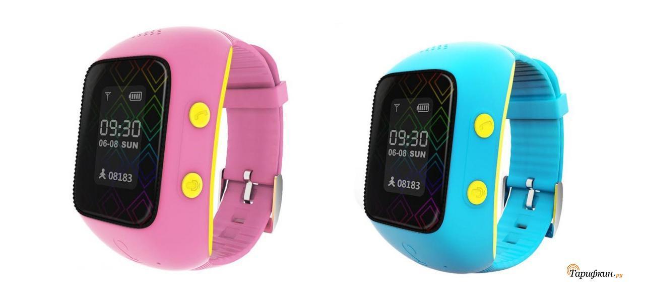 Выбираем тарифный план для умных детских часов с GPS
